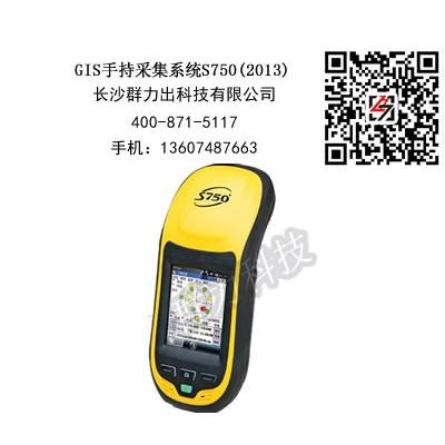 玉林市供应南方GIS手持采集系统S750