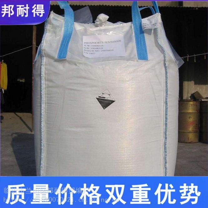 蚌埠厂家供应白色吨包袋大号柔性集装袋质量上乘