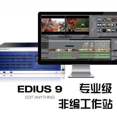 全接口高清4K影视非编工作站 非编后期剪辑基本配置