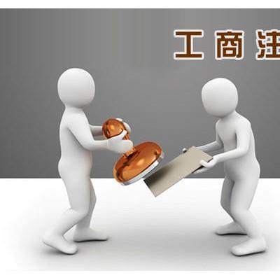 收购一家带一个北京车指标的科技公司