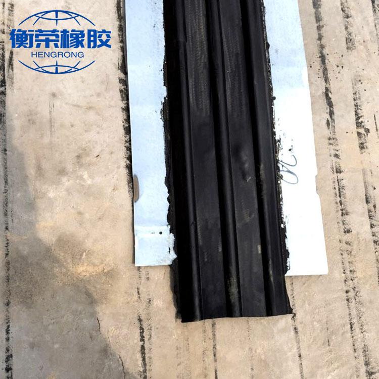 钢边止水带-钢边橡胶止水带A衡荣钢边橡胶止水带特点