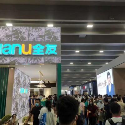 2021广州国际卫浴展览会