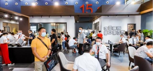 2021广州厨卫电器展览会