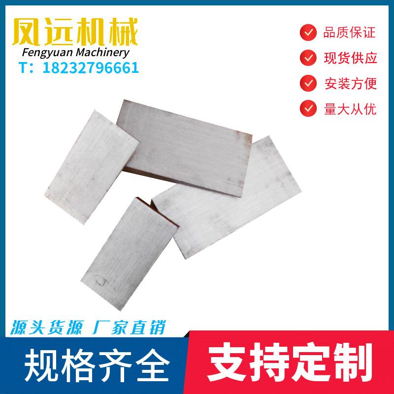 厂家供应Q235钢制斜垫铁-机床斜垫铁供应商