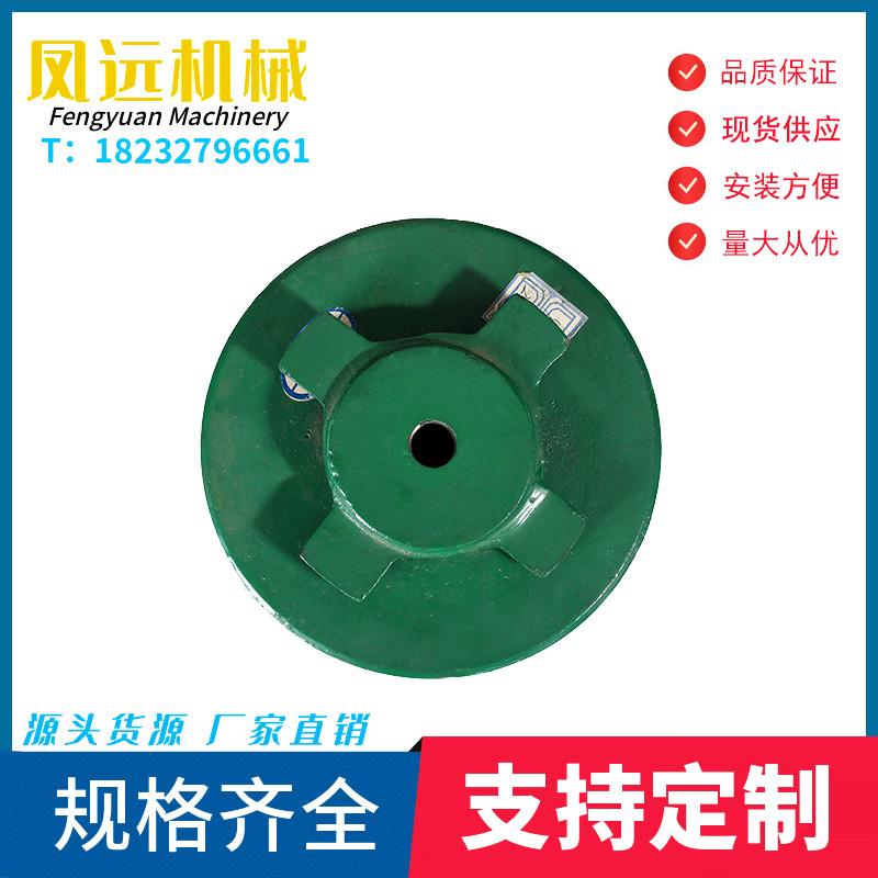批发圆形减震垫铁  S78-8防震垫铁  机床防震垫铁