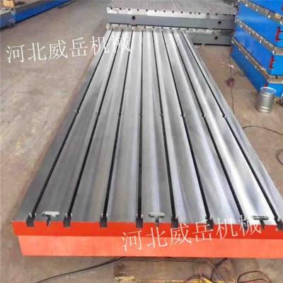 杭州铸铁试验平台_T型槽平台耐冲击