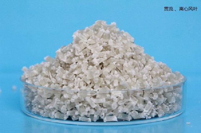 厂家生产玻纤AS塑料 轴流、贯流扇叶增强as