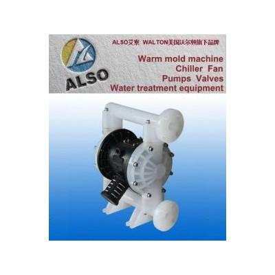 进口气动输送泵,美国塑料PP隔膜泵