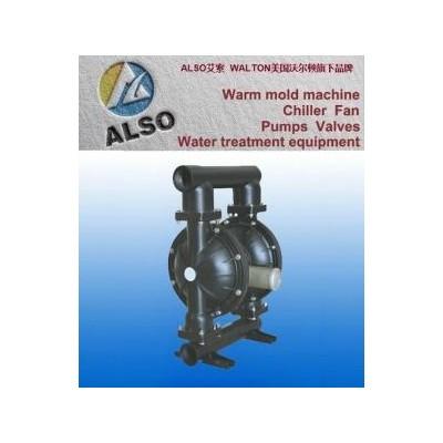 进口铝合金气动隔膜泵