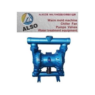 进口铸铁气动隔膜泵