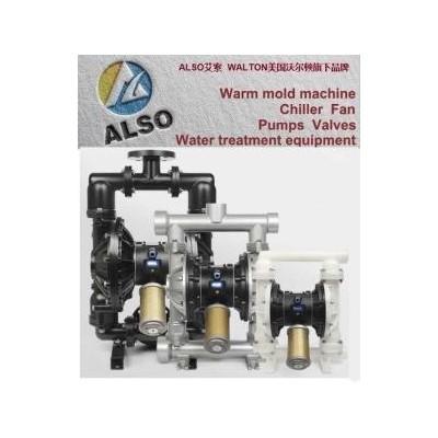 进口气动铝合金隔膜泵