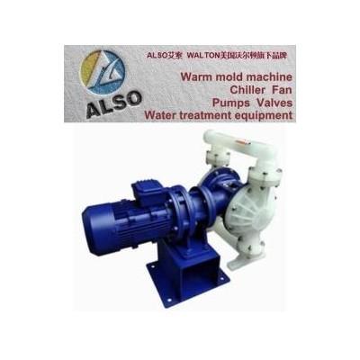 进口PVDF塑料电动隔膜泵