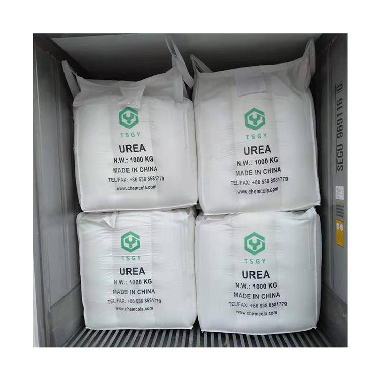 山东车用尿素优质现货 汽车尿素颗粒厂家直销 尿素晶体