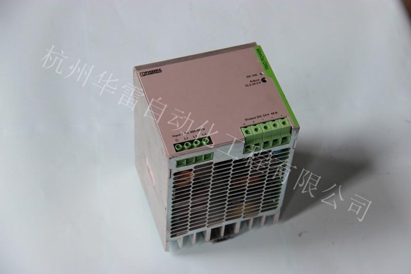 杭州电源维修