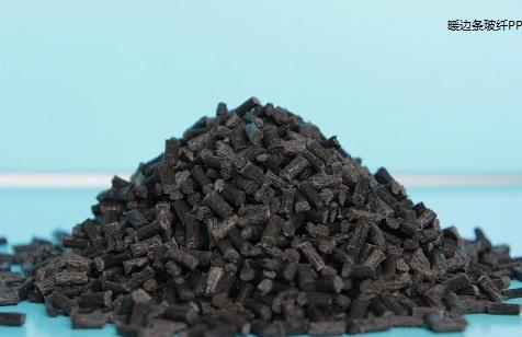塑料颗粒增强聚丙烯改性 暖边条是什么材质