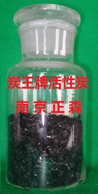 ZS-29型多晶硅专用活性炭