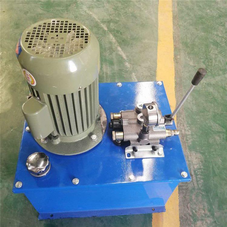 供应可定制液压站低噪音节能液压系统小型液压站