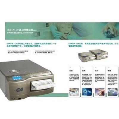 加拿大SCICAN STATIM 2000G4消毒器 消毒锅