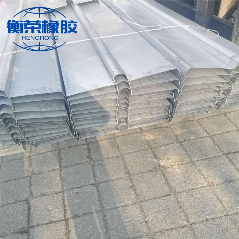 钢板止水带-U型钢板止水带A衡荣U型止水钢板工作原理