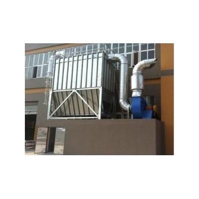兰溪华康销售的家具厂除尘器设备提供定制