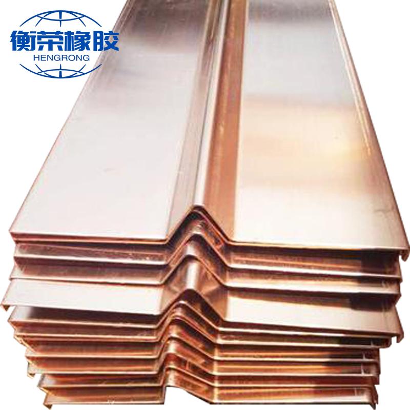 紫铜板-V型紫铜止水钢板A衡荣V型紫铜止水钢板施工步骤