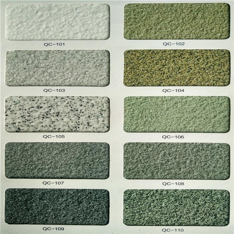 彩砂彩石外墙漆外墙真石漆涂料oem生产