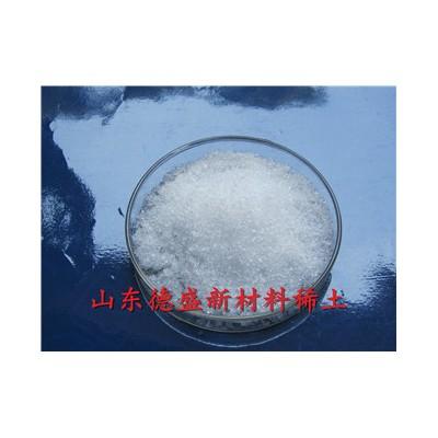 硝酸镱试剂稀土 厂家优惠不停