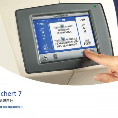 美国REICHERT7全自动非接触式眼压计