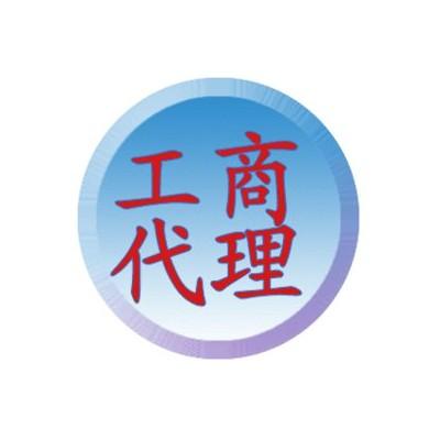 北京一般人公司注销不查账的费用是多少