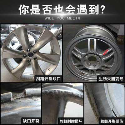 轮毂出现损伤能修复吗_轮毂修复价格