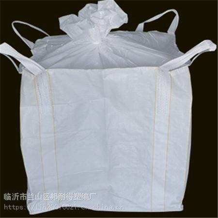 通化裙口平底吊装袋跨角吊带承重1吨集装袋吨袋吨包