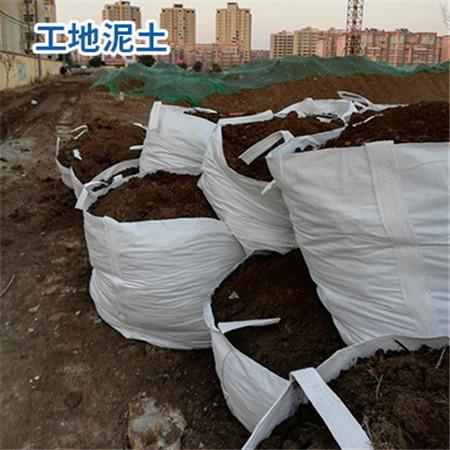 常年生产供应全新PP塑料编织软托盘袋吨兜吨包集装袋