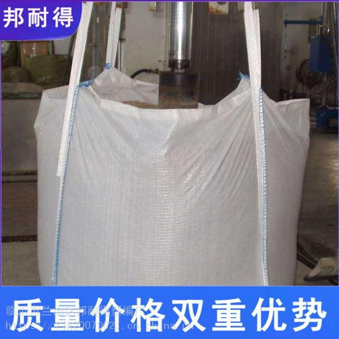 【吨包】供应白色塑编吨包袋批发太空集装袋吨包可定制产地货源