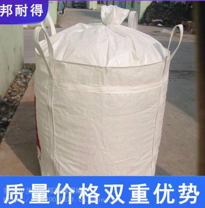 广东敞口十字兜底平底90x90X110深圳吨袋厂家定做集装袋