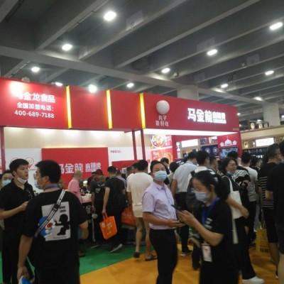 2021广州第10届国际餐饮连锁加盟展览会