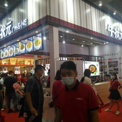 2021广州国际餐饮设备展览会