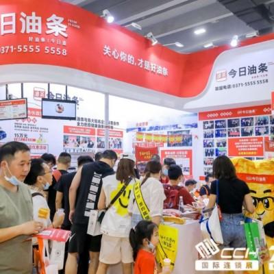 2021广州国际一次性塑胶餐具及包装制品展览会
