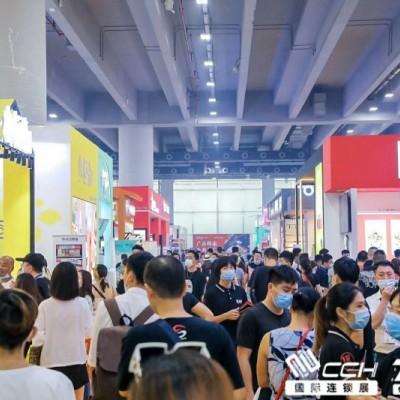 CCH2021广州国际餐饮连锁加盟展览会