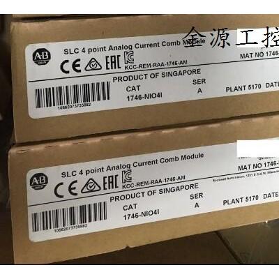IAI驱动器,PCON-C-42PI-NP-3-0