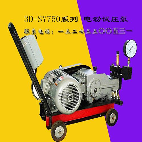电动试压泵如何使用方法