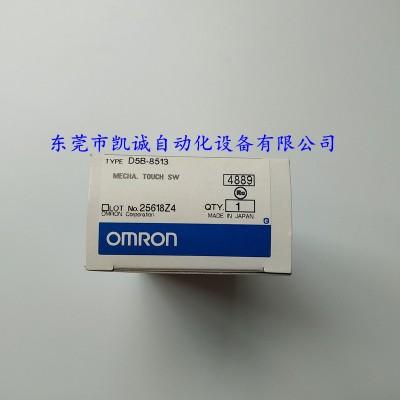 D5B-8513欧姆龙OMRON机械接触开关
