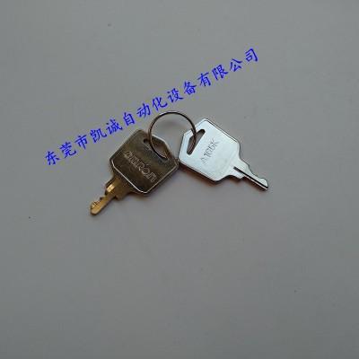 A165K-KEY欧姆龙钥匙开关