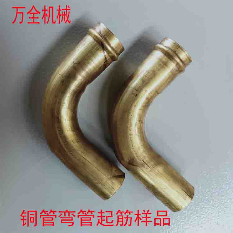 圆管自动起鼓机管子起筋机圆管压筋机铝管滚筋机铁管压槽机
