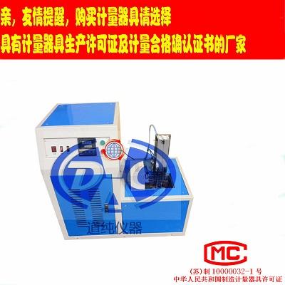 橡胶低温脆性试验机-橡胶脆化温度测定仪单试样法-弹簧冲击