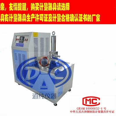 道纯生产脆化温度试验-硫变橡胶低温脆性的测定仪多试样法