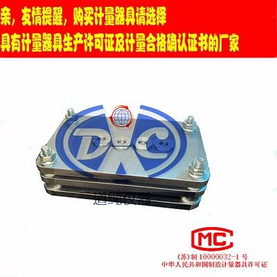 道纯生产泡沫压缩变形器-软质泡沫聚合材料压缩测定仪