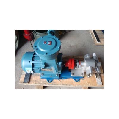 KCB小流量不锈钢泵有齿轮、轴、轴端密封所组成