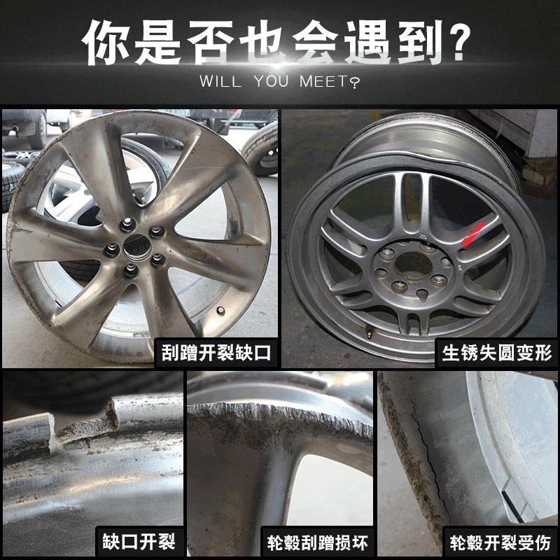广州轮毂翻新修复哪家好