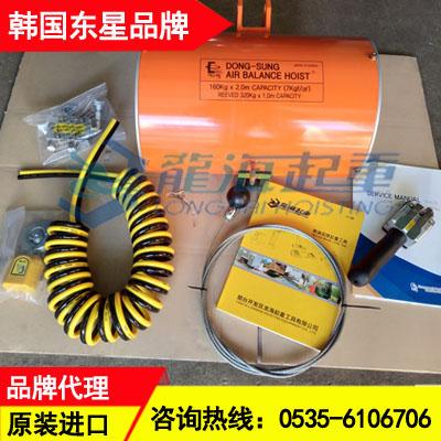 BH40015气动平衡器 韩国进口气动平衡器 龙海起重现货