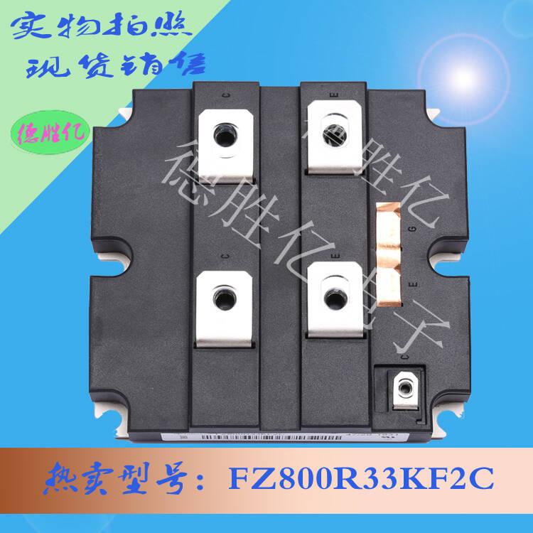 德国英飞凌IGBT功率模块 FZ800R33KF2C供应